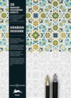Arabian Patterns : Marker Colouring Sheets - Book