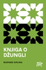 Knjiga o dzungli - eBook