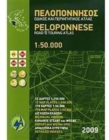 Peloponnese Road and Touring Atlas - Book