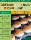 English Vocabulary DAY & NIGHT(Chinese)(Food) - eBook