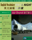 English Vocabulary DAY & NIGHT(Chinese)(Air Travel) - eBook