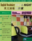 English Vocabulary DAY & NIGHT(Chinese)(Home Appliance) - eBook