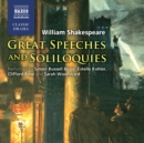 Great Speeches & Soliloquies of Shakespeare - eAudiobook