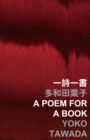 A Poem for a Book - eBook