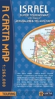 Israel Super Touring Map - Book