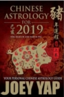 Chinese Astrology for 2019 - Book