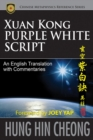 Xuan Kong Purple White Script - eBook