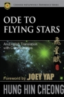 Ode to Flying Stars - Book