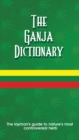 The Ganja Dictionary - Book