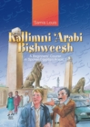 Kallimni 'Arabi Bishweesh : A Beginners' Course in Spoken Egyptian Arabic 1 - Book
