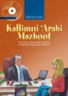 Kallimni 'Arabi Mazboot : An Early Advanced Course in Spoken Egyptian Arabic 4 - Book