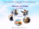 Picture sound book for young children for learning Chinese words related to Behaviour and feelings - eBook