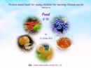 Picture sound book for young children for learning Chinese words related to Food - eBook