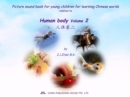 Picture sound book for young children for learning Chinese words related to Human body  Volume 2 - eBook