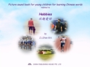 Picture sound book for young children for learning Chinese words related to Hobbies - eBook