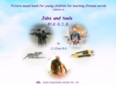 Picture sound book for young children for learning Chinese words related to Jobs and tools - eBook