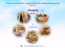 Picture sound book for young children for learning Chinese words related to Shopping - eBook