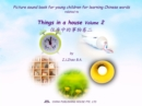 Picture sound book for young children for learning Chinese words related to Things in a house  Volume 2 - eBook