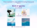 Picture sound book for young children for learning Chinese words related to World of opposites - eBook