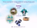 Picture sound book for teenage children for learning Chinese words related to Clothing - eBook