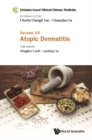 Evidence-based Clinical Chinese Medicine - Volume 16: Atopic Dermatitis - eBook