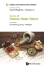 Evidence-based Clinical Chinese Medicine - Volume 15: Chronic Heart Failure - eBook