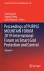 Proceedings of PURPLE MOUNTAIN FORUM 2019-International Forum on Smart Grid Protection and Control : Volume I - Book