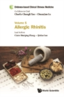Evidence-based Clinical Chinese Medicine - Volume 5: Allergic Rhinitis - eBook
