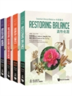Essential Chinese Medicine (In 4 Volumes) - eBook
