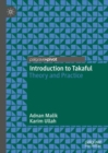 Introduction to Takaful : Theory and Practice - eBook
