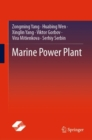 Marine Power Plant - eBook