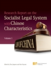 Research Report on the Socialist Legal System with Chinese Characteristics - eBook