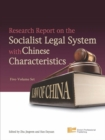 Research Report on the Socialist Legal System with Chinese Characteristics (5-Volume Set) - eBook