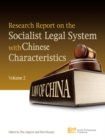 Research Report on the Socialist Legal System with Chinese Characteristics (Volume 2) - eBook