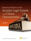 Research Report on the Socialist Legal System with Chinese Characteristics (Volume 3) - eBook