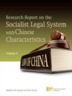 Research Report on the Socialist Legal System with Chinese Characteristics (Volume 4) - eBook