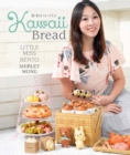 Kawaii Bread - eBook