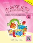 Chinese Treasure Chest, Volume 4 (Simplified Chinese) - Book