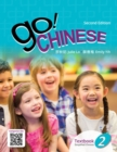 Go! Chinese Textbook 2 (Simplified Chinese) - Book