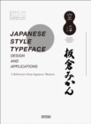 Japanese Style Typeface : Design and Applications - Book
