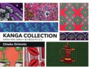 Kanga Collection - Book