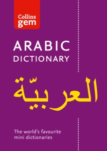 Collins Gem Arabic Dictionary, Paperback Book