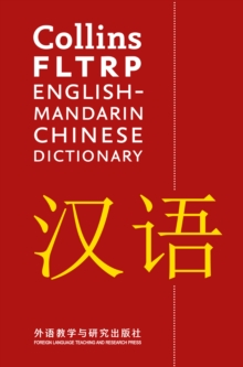 Collins FLTRP English-Mandarin Chinese Dictionary : For Advanced Learners  and Professionals