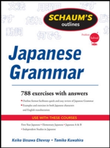 Schaums Outline of Japanese Grammar, Paperback / softback Book