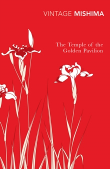 The Temple Of The Golden Pavilion, Paperback Book
