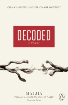 DECODED, Paperback Book
