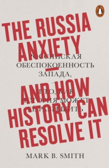 The Russia Anxiety : And How History Can Resolve It, Paperback / softback Book