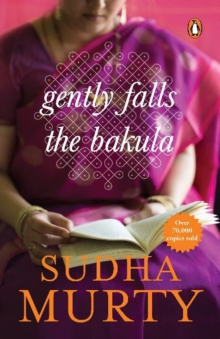 Gently Falls the Bakula, Paperback Book