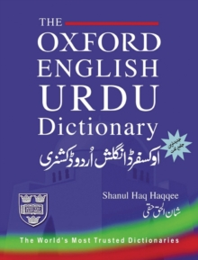 The Oxford English-Urdu Dictionary, Hardback Book