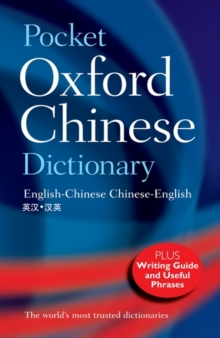 Pocket Oxford Chinese Dictionary, Paperback Book
